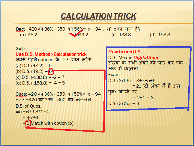 Tricky Mathematics Book In Hindi Pdf